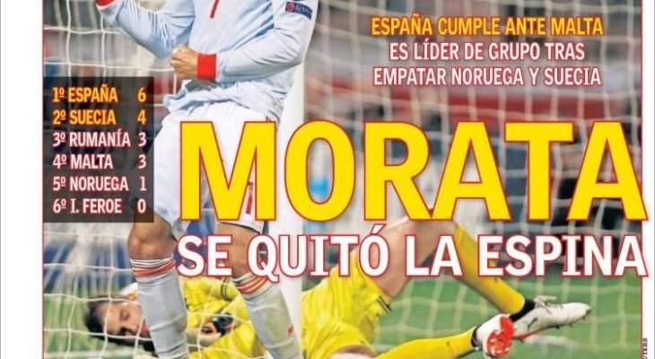غلاف صحيفة آس: موراتا نزع الشوكة وسجل