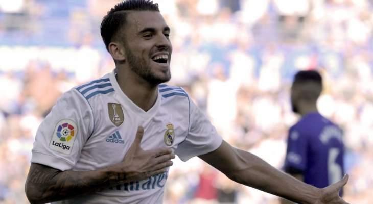 داني سيبايوس يريد إثبات نفسه في ريال مدريد