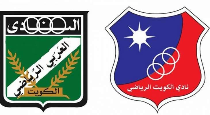 الكويت والعربي يشاركان في بطولة الاندية الآسيوية لكرة اليد