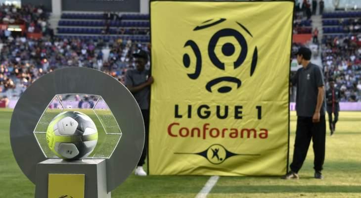 ترتيب الدوري الفرنسي بعد انتهاء الجولة 11