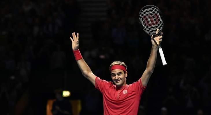 فيدرر ينسحب من النسخة الاولى لكأس العالم في كرة المضرب