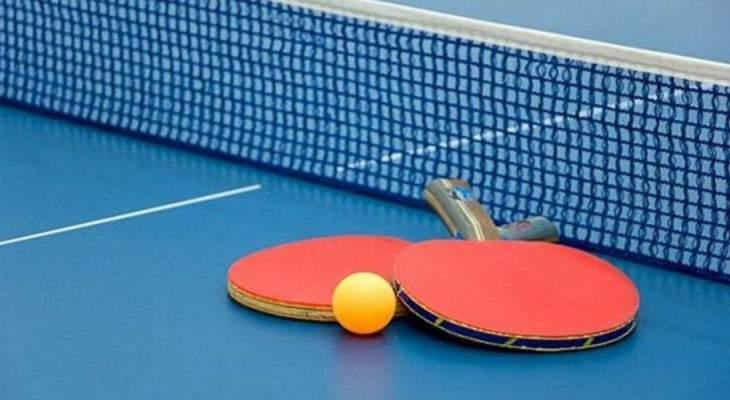 اهمية مزاولة رياضة كرة الطاولة وفوائدها