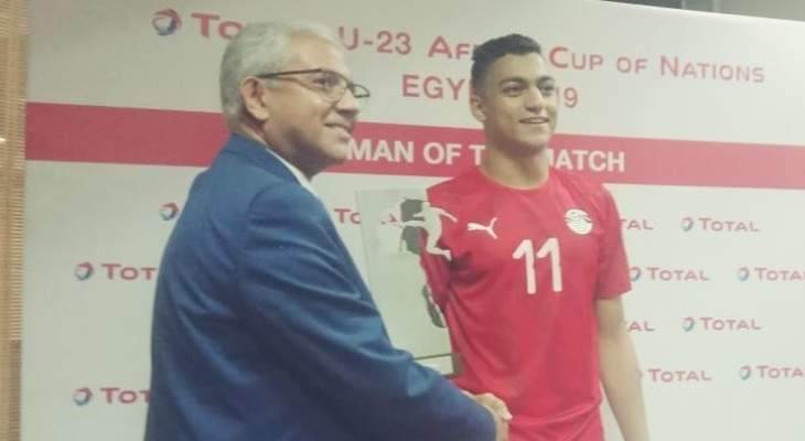 مصطفى محمد افضل لاعب في مباراة مصر ومالي
