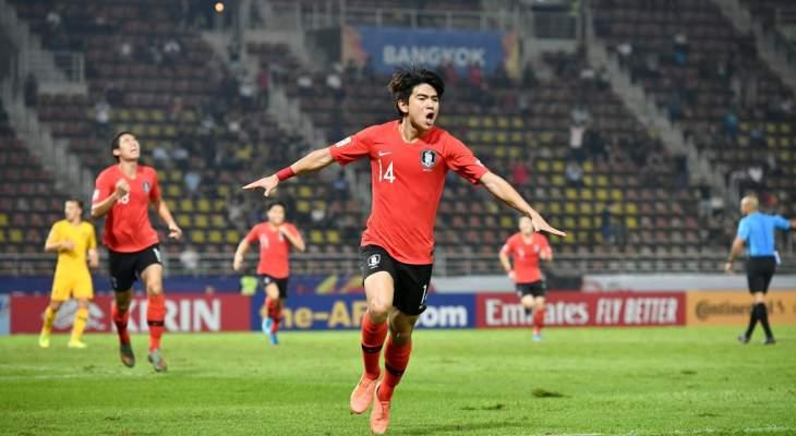 كأس آسيا تحت 23 سنة: كوريا الجنوبية تضرب موعدًا مع السعودية في النهائي