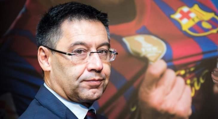 بارتوميو يسخر من ريال مدريد بسبب رحيل رونالدو