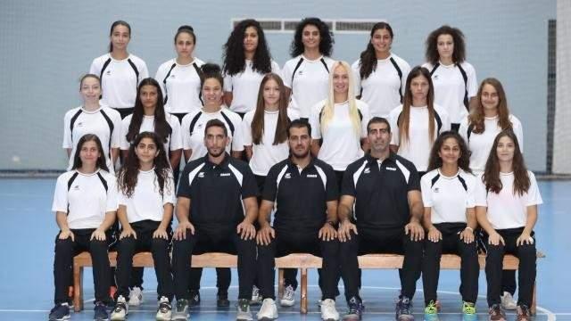 منتخب لبنان للسيدات  يبدأ مشواره الاسيوي في كرة اليد امام الهند