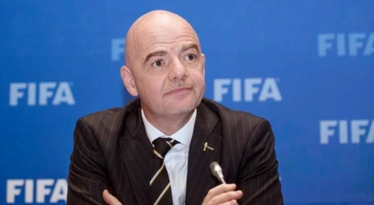 فيفا يكشف موعد حسم قرار زيادة منتخبات مونديال قطر 2022  من عدمه