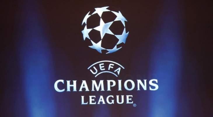 خاص: احداث بارزة سجلت خلال الجولة الثالثة من دور المجموعات في دوري الأبطال
