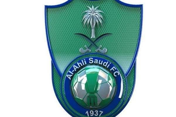 الاهلي السعودي يتلقى دعما ماليا بقيمة 6 ملايين ريال