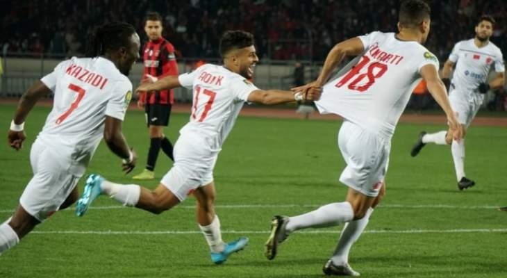 دوري ابطال افريقيا: الوداد الى ربع النهائي وتعادل الزمالك مع مازيمبي
