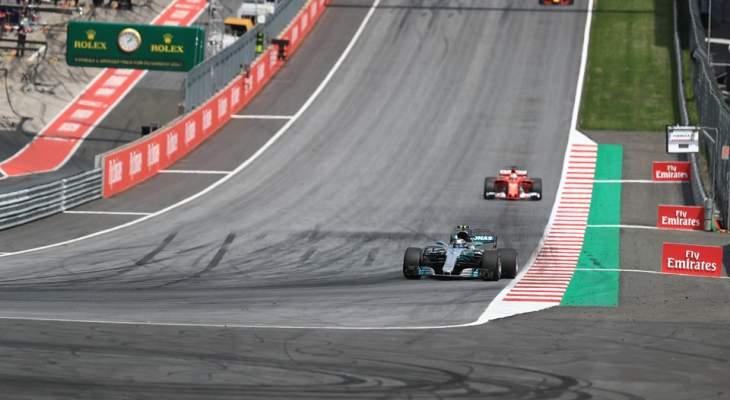 الحكومة النمساوية تقرر قريبًا مصير سباقها في الفورمولا 1
