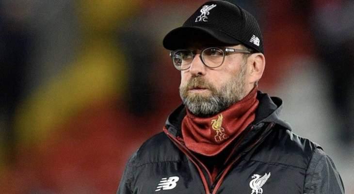 ليفربول مهدد بخسارة يورغن كلوب