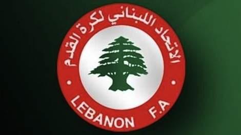 الاتحاد اللبناني يكشف عن أرقام المساعدات المالية للأندية وعن الإجراءات الوقائية
