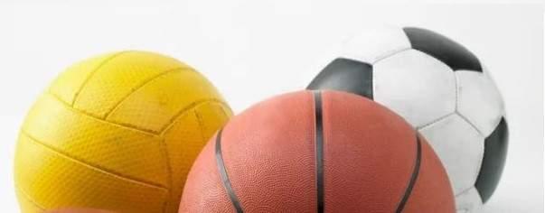 ابرز الاحداث الرياضية في 23-01-2021