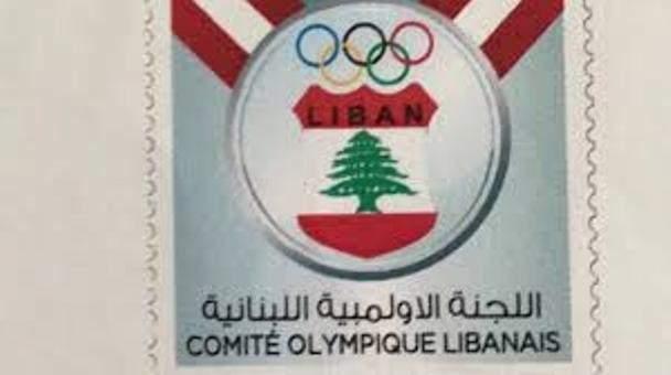 خاص: اللجنة الأولمبية تتجه لإنشاء هيئة تحكيم رياضية تفصل في النزاعات