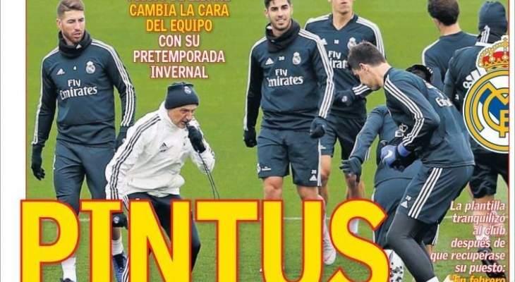 آس: بينتوس دواء ريال مدريد