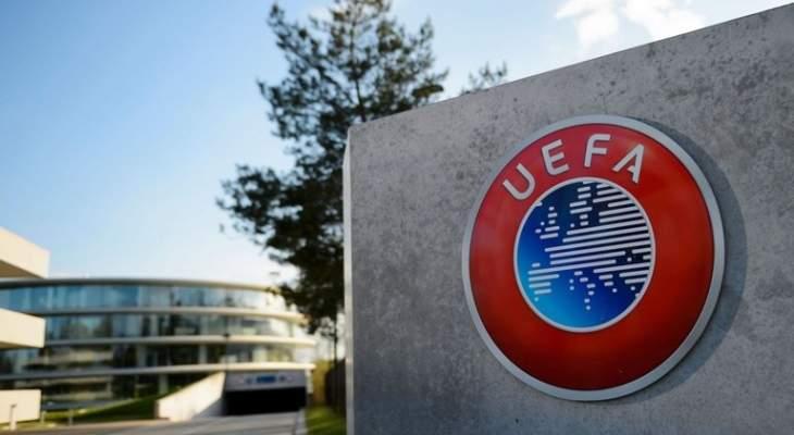 اليويفا لم يتبلغ أي طلب من نابولي لنقل مبارياته الاوروبية