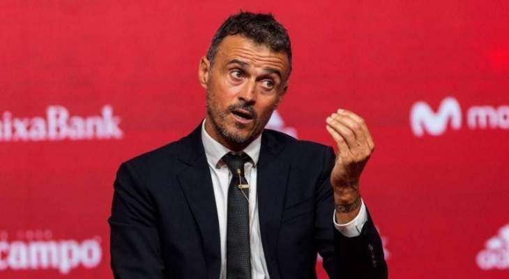 ثورة إنريكي في المنتخب الاسباني
