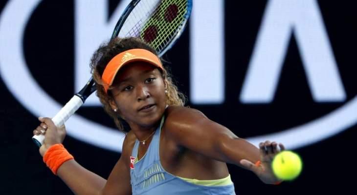 اوساكا في صدارة ترتيب لاعبات كرة المضرب المحترفات