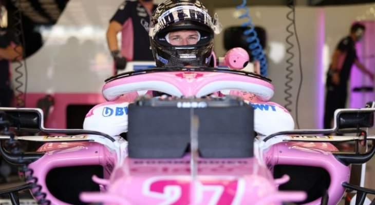 هالكنبرغ سيبدا من منطقة الصيانة في سباق جائزة بريطانيا