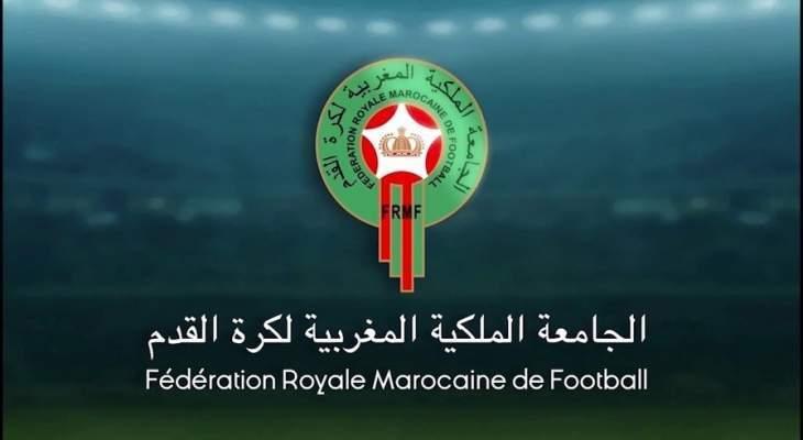 الاتحاد المغربي يقرر تخفيض رواتب المدربين