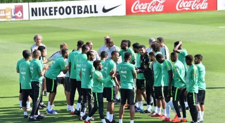 المنتخب السعودي يستعد لودية اليونان