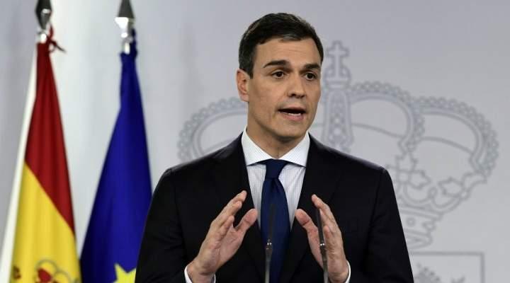 رئيس وزراء اسبانيا يعلن عن موافقة حكومته على استضافة اياب نهائي كوبا ليبيرتادوريس