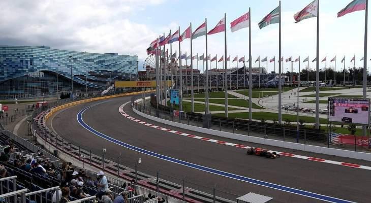 حلبة روسيا قد تستقبل جمهور خلال سباقها في الفورمولا 1