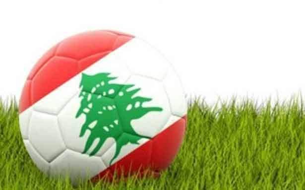خاص: ماذا تحمل المرحلة الأولى من إياب الدوري اللبناني لكرة القدم؟
