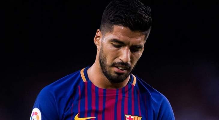 برشلونة يقترب من ضم مهاجم شاب لتعويض سواريز