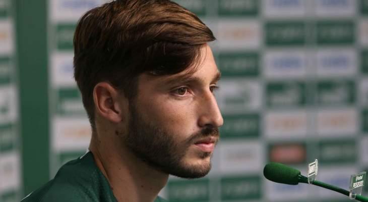 ميلان يسعى لاتمام صفقة من الدوري البرازيلي