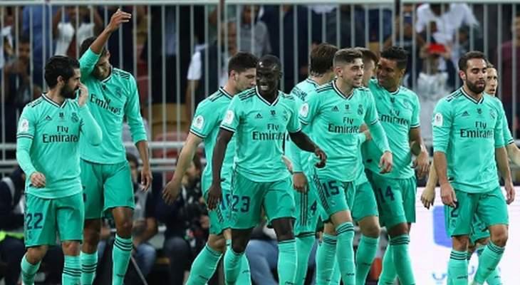 ريال مدريد يريد التعويض لمشجعيه بسبب الكورونا