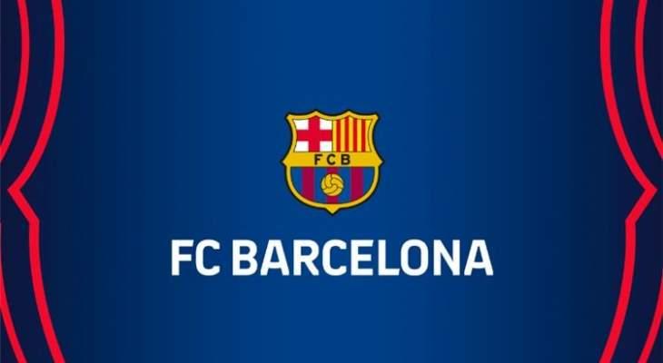 برشلونة يتوصل لإتفاق مع لاعبيه لتخفيض الرواتب