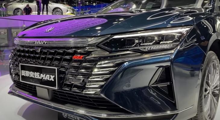 شركة Dongfeng تكشف عن سيارة جديدة