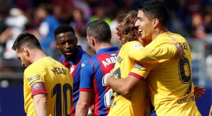 التشكيلة الرسمية لمواجهة برشلونة وسلافيا براغ