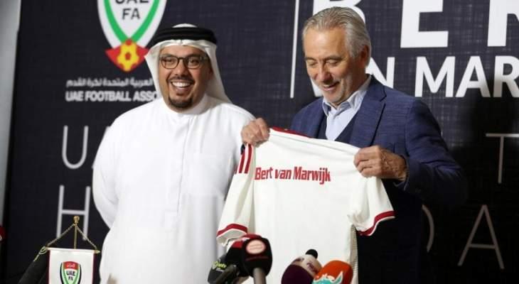 فان مارفيك: منتخب الإمارات جاهز بقوة لمواجهة ماليزيا