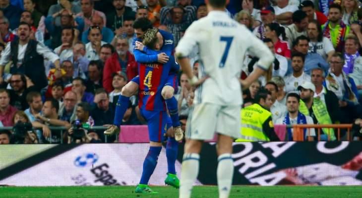 خاص : كيف سيكون كلاسيكو ريال مدريد * برشلونة من دون رونالدو ؟