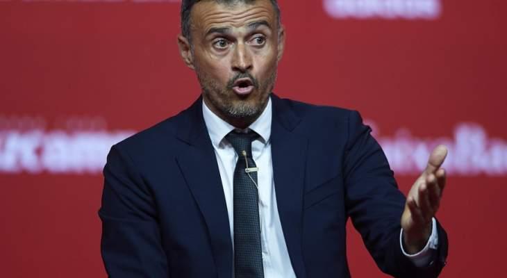 انريكي يعد باجراء تعديلات على المنتخب الاسباني ويؤكد احترامه لقرار بيكيه
