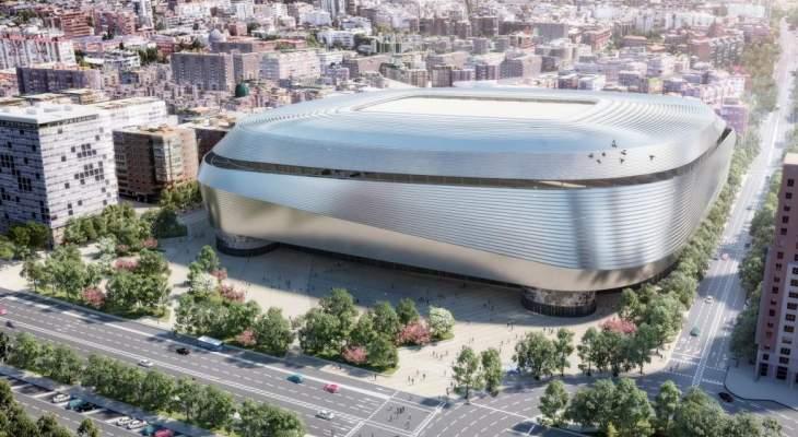 راع جديد لريال مدريد