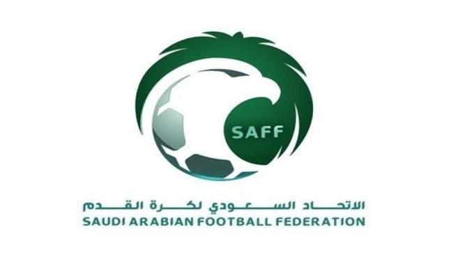 الكشف عن موعد انطلاق الموسم الجديد للدوري السعودي