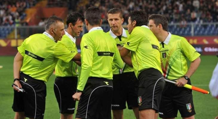 لا حكام إيطاليين في دوري الابطال والدوري الاوروبي