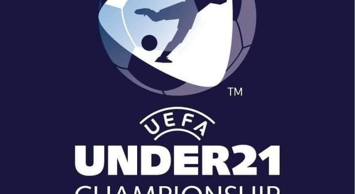 بطولة اوروبا تحت ال21: فرنسا تقلب الطاولة على انكلترا وتحصد اول ثلاث نقاط