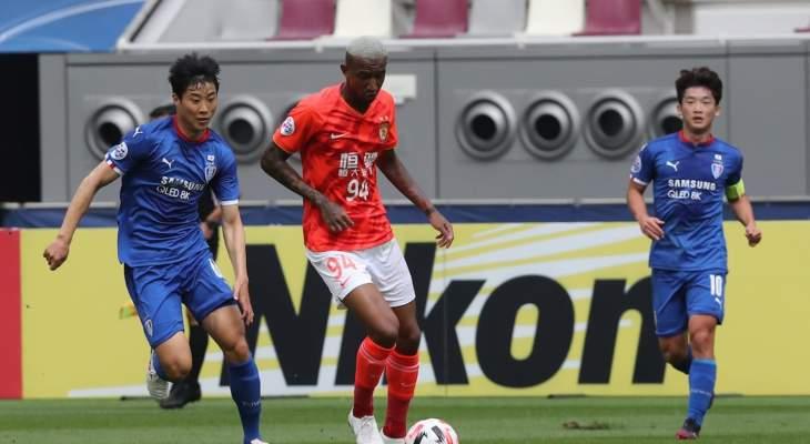 يوكوهاما يضمن تأهله وجوانغزو يتعادل أمام سوون سامسونغ