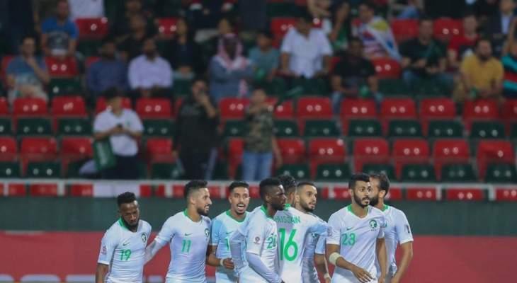 كأس آسيا: السعودية تتقدم على لبنان 1-0