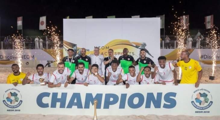 عودة المنتخب العماني بعد احرازه لقب بطولة نيوم لكرة القدم الشاطئية