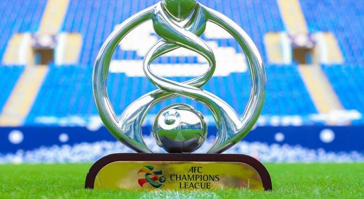 خاص: نظرة على اداء الفرق العربية في دوري ابطال اسيا