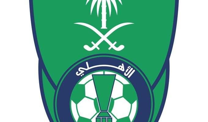 الأهلي السعودي يفوز وديا على إف سي إيندهوفن