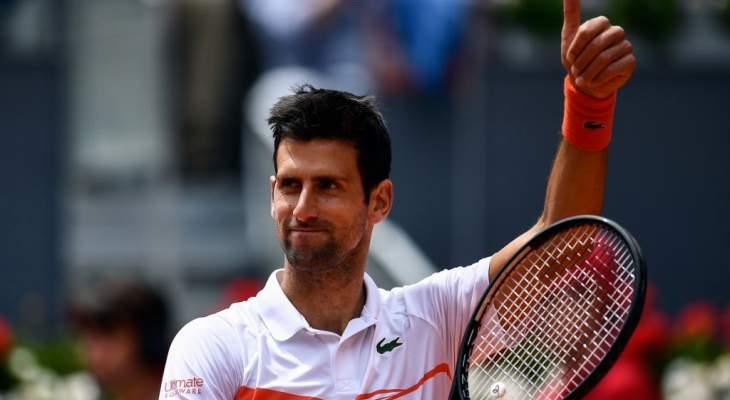 33 اسبوعاً لديوكوفيتش على راس التصنيف العالم للاعبي كرة المضرب المحترفين