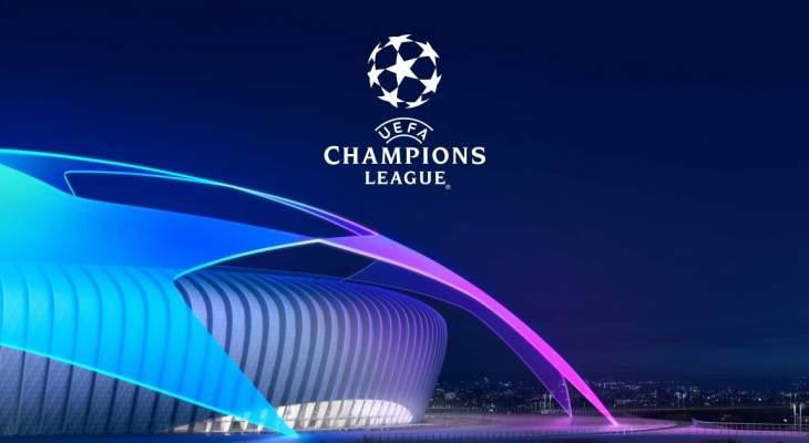 خاص: سهرة اليوم لا تفوت في دوري أبطال أوروبا لكرة القدم