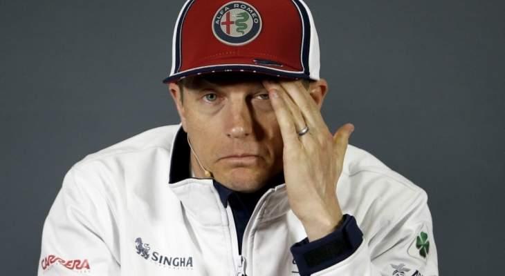 جوسيلا: رايكونين يجب أن يستمر في الفورمولا 1